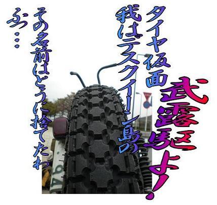 ライダー兄弟_02.jpg