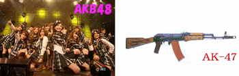AKB48_AK-47.jpg