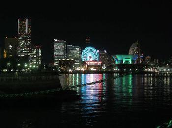 YokohamaMM_06.jpg